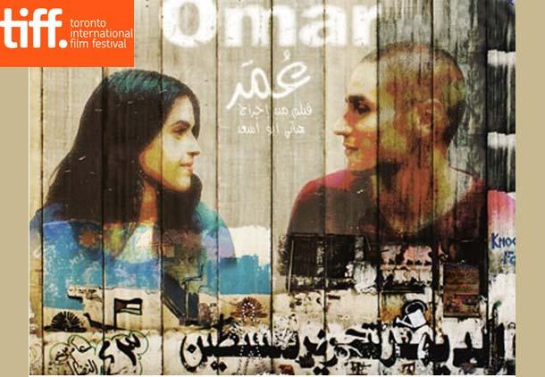 سی و ششمین جشنواره جهانی فیلم تورنتو/ شهرام تابع محمدی