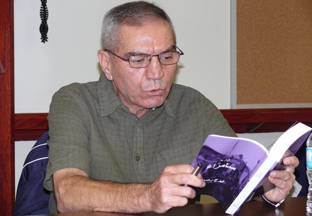 """رونمایی از """"فرار به سامراء"""" نوشته ی ایرج رحمانی در تورنتو /فرح طاهری"""