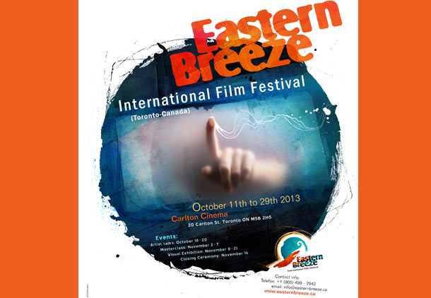 فستیوال سینمایی نسیم شرق در تورنتو