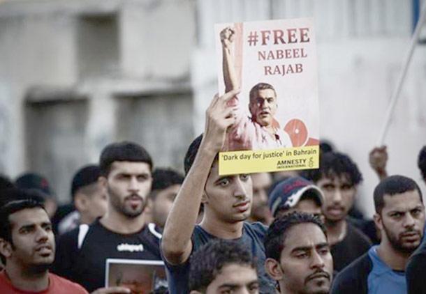 جایزه حقوق بشر «رافتو» برای سازمان حقوق بشر بحرین/عباس شکری