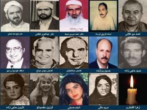 قربانیان قتل های زنجیره ای -2