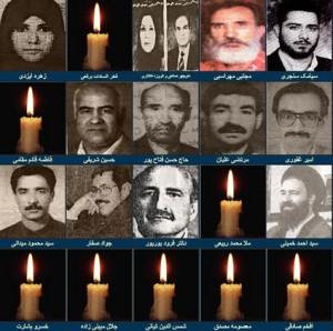 قربانیان قتل های زنجیره ای ـ 3