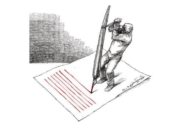 بیانیـه کانون نویسندگان ایران – در تبعید