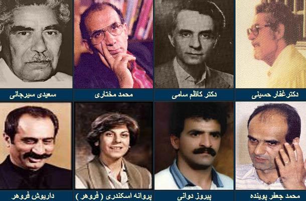 قتل های زنجیره ای؛پنجمین کشتار بزرگ حکومت اسلامی/ مسعود نقره کار