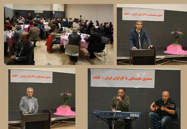 گزارش برنامه شب همبستگی با کارگران ایران