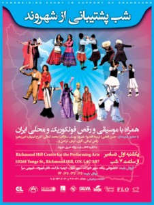 shahrvand-poster