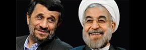 روحانی، احمدی نژاد را شست و گذاشت کنار!/میرزا تقی خان