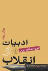 book-haddad