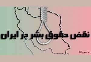 iran-humanrights-H