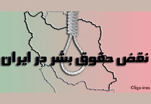 قطعنامه حقوق بشری سازمان ملل متحد درباره ایران تصویب شد