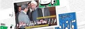 محاکمه نه مناظره/میرزا تقی خان