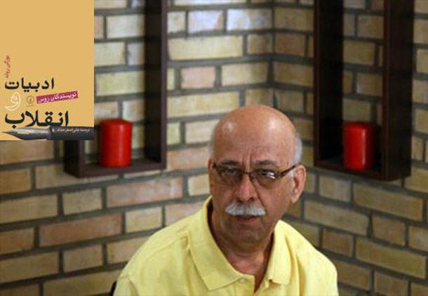 خندیدن برای گریه نکردن /علی صدیقی