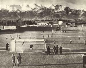 استادیوم امجدیه ـ سال 1315 خورشیدی