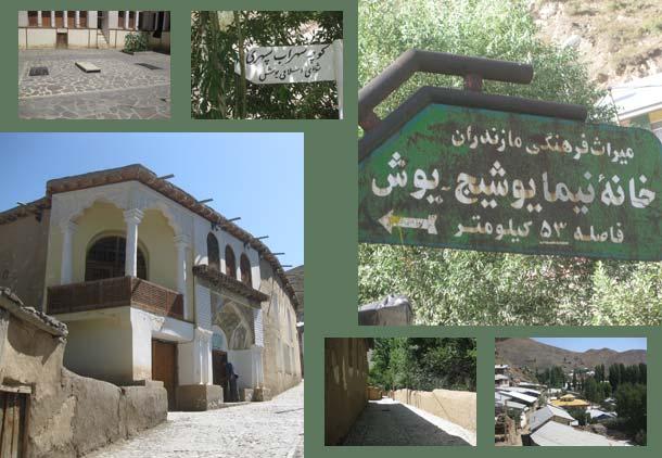 سفرنامه ی یوش/ حسن گل محمدی