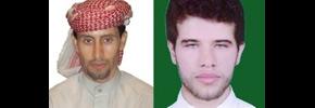 دو زندانی سیاسی عرب اعدام شدند