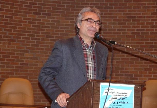 نمی توانند جلوی موج مدرنیته را در ایران بگیرند