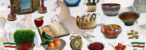 """جایگاه """"بهار"""" و """"عید نوروز"""" در شعر و ادب فارسی/حسن گل محمدی"""
