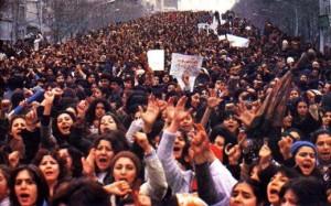 هشت مارس 1357 تهران