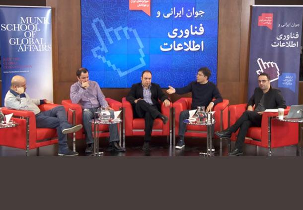 جوان ایرانی و فناوری اطلاعات/مهرنوش احمدی