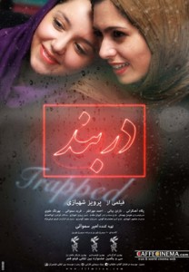 darband-poster