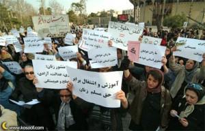 iran-march-8