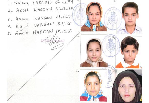 معصومه کعبی: توسط مأموران امنیتی سوریه به ایران برگردانده شدم