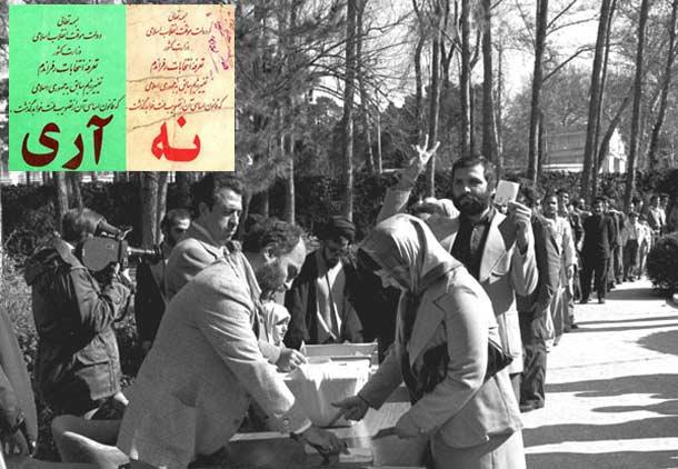 ایرادهای حقوقی رفراندوم نظام جمهوری اسلامی/دکتر بهمن جلدی
