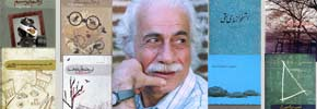 نوشتن پاسخی به هراس پایان یافتن / علی صدیقی
