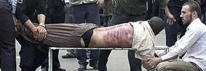 """نگاهی کوتاه به کتاب """"جرایم و مجازات در اسلام""""/ عزت مصلی نژاد"""