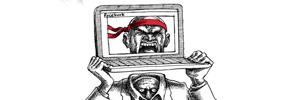 راست افراطی در پوشش چپ، در خدمت جمهوری اسلامی /شهرام تابع محمدی