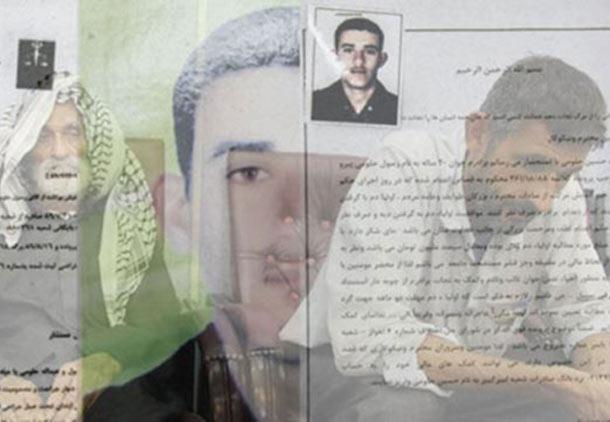 نگرانی فدراسیون بین المللی جامعه های حقوق بشر از اعدام نوجوانان در ایران