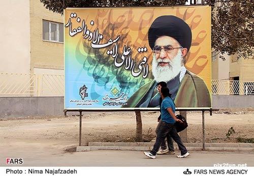 khameneie-poster