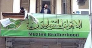 office--moslem-brotherhood