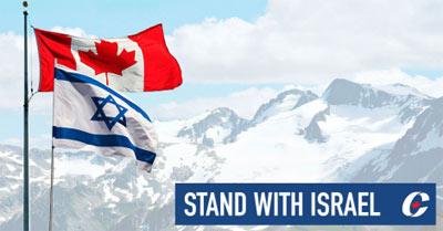 pc--israel