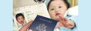 شهروندی کانادا از طریق تولد بازبینی می شود