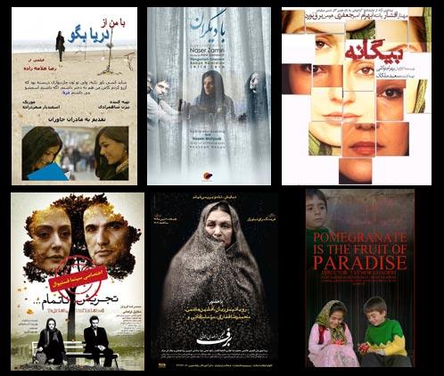 فیلم های ایرانی جشنواره فیلم مونترال