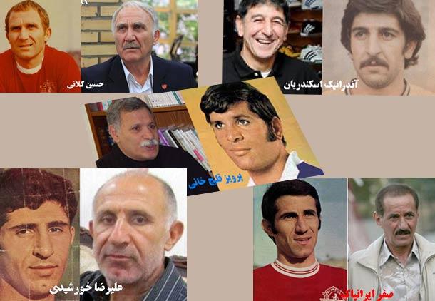نگاهی به فوتبال ایران در ۳۵ سال گذشته/۴/ ایرج مصداقی