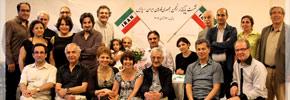 گزارش نشست پایه گذار انجمن جمهوری خواهان ایران ـ پاریس