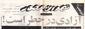 دیکتاتوری و خفقان ملی شد/حسن زرهی