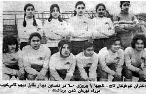 taj-women-team