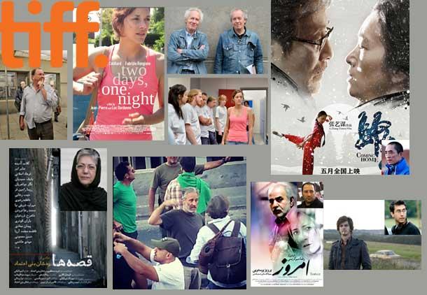 سی و نهمین جشنواره جهانی فیلم تورنتو/ شهرام تابع محمدی