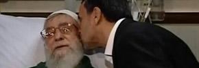 صلوات…./میرزا تقی خان