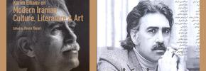 نگاه کریم امامی به فرهنگ، هنر و ادبیات مدرن ایران در کانون کتاب تورنتو/ سعید حریری