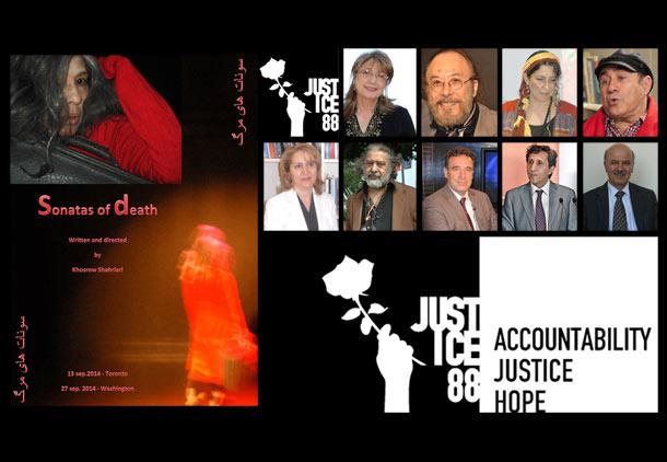برگزاری نخستین سالگرد همبستگی با زندانیان سیاسی ایران و یادمان بیست و ششمین سالگرد کشتار تابستان ۱۳۶۷ در تورنتو /فرح طاهری