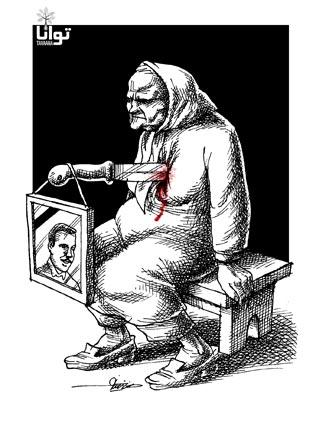 یلدای مادرانِ سیه پوش/حسن حسام