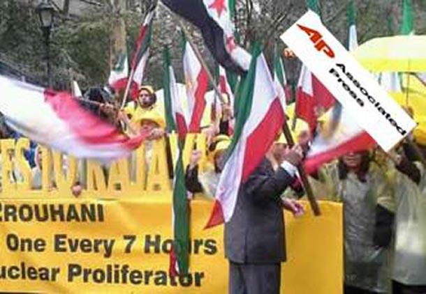 تظاهرات علیه روحانی در نیویورک