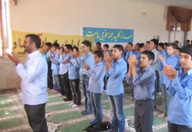 نماز اجباری در مدارس/اسد مذنبی