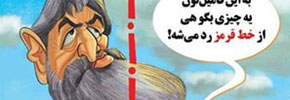 نامه ی طنز علی مطهری به خامنه ای/حسن آقامیرزا