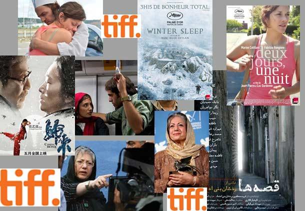 سی و نهمین جشنواره جهانی فیلم تورنتو/ شهرام تابعمحمدی