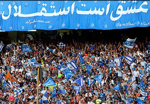 باشگاه استقلال در یک نگاه/ ایرج مصداقی